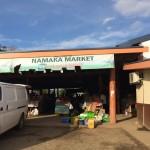 Namaka Market / ナマカ・マーケット