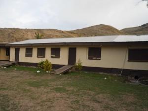 namara village school