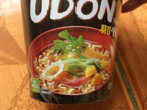 tempura UON