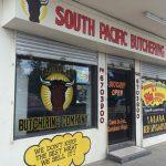 [Denarau]Nadiで一番美味しいお肉屋さん。S.P. Butchering Company