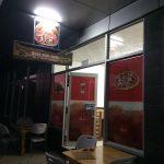 [Namaka]ナマカのおいしいピザレストラン The Pizza Lounge