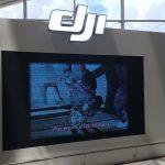 香港国際空港にはDJIの体験コーナーがあるという噂
