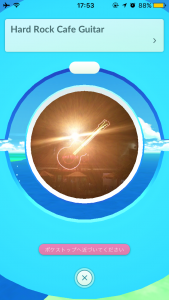 [Pokemon Go] Hard Rock Cafe Guitar