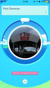 [Pokemon Go] Port Denarau