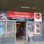[Nadi] MIRCH MASALA RESTAURANT 牛骨スープが美味しいレストラン