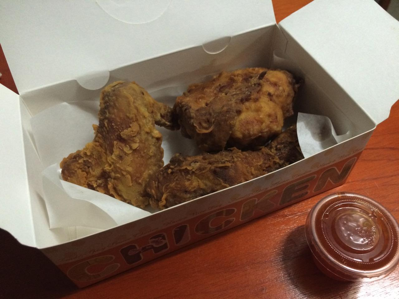Michael Fried Chicken