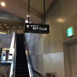 成田空港 デルタスカイクラブラウンジ