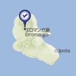 バヌアツ旅行記4 エロマンガ島